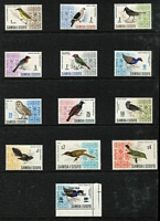 Lot 68 [1 of 3]:Samoa 1964-91 Collection on 48 Hagners incl 1967-69 Birds (12), 1972-76 Picts (ex 20s), 1978 Hawksbill Turtle (2), 1978-80 Shells (15, plus additional $5), 1983-84 Fruit (19), 1986 Butterflies (6), 1991 Parrots (4), numerous commem sets & 45 M/Ss. (100s)