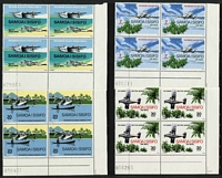 Lot 70 [2 of 3]:Samoa 1967-77 Accumulation on 60+ Hagners in blocks of 4, 10 or strips of 5 (many imprint or plate Nos) incl 1967-69 Birds, many sets & Christmas issues. Also range of M/Ss. Retail $870+. (840+ & 13 M/Ss)