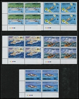 Lot 70 [3 of 3]:Samoa 1967-77 Accumulation on 60+ Hagners in blocks of 4, 10 or strips of 5 (many imprint or plate Nos) incl 1967-69 Birds, many sets & Christmas issues. Also range of M/Ss. Retail $870+. (840+ & 13 M/Ss)