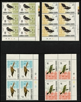 Lot 70 [1 of 3]:Samoa 1967-77 Accumulation on 60+ Hagners in blocks of 4, 10 or strips of 5 (many imprint or plate Nos) incl 1967-69 Birds, many sets & Christmas issues. Also range of M/Ss. Retail $870+. (840+ & 13 M/Ss)