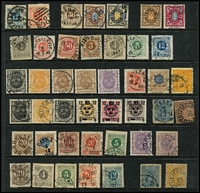 Lot 46 [1 of 4]:Sweden 1870s-1990s Collection on 38 Hagners incl 1872-79 24ö orange-yellow, few other earlies, 1903 PO 5k blue, 1924 (July) UPU to 30ö, 1931 Royal Palace, 1936 Tercentenary (12), 1942 20k Swan, good selection of perf x imperf, imperf x perf or coils, many later issues with numerous commems, very neat cancellations. Much thematic interest and perhaps some postmark interest in tne earlies. Generally very fine. (100s)