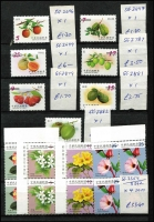 Lot 78 [2 of 4]:Taiwan 1978-2013 Range all with 'Specimen' opts (two black lines obliterating face value). Stamps cat as normals (in 2017 SG Simplified £1840 [A$3280+]). Also incl few Postage Dues & 1992 Lighthouse booklet. Many in blocks of 4.Total face value is Taiwanese $17,270. (Few 100)