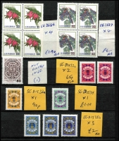 Lot 78 [3 of 4]:Taiwan 1978-2013 Range all with 'Specimen' opts (two black lines obliterating face value). Stamps cat as normals (in 2017 SG Simplified £1840 [A$3280+]). Also incl few Postage Dues & 1992 Lighthouse booklet. Many in blocks of 4.Total face value is Taiwanese $17,270. (Few 100)