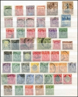 Lot 91 [2 of 4]:World in 32 page stockbook incl Australia few Roos & KGV to 5d (8), Bermuda, Br. Guiana, Canada, Cape of Good Hope, Ceylon, Hong Kong, India & States, Jamaica, Malayan States, Sierra Leone, etc. Generally fine. (100s)
