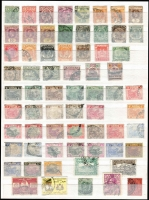 Lot 91 [1 of 4]:World in 32 page stockbook incl Australia few Roos & KGV to 5d (8), Bermuda, Br. Guiana, Canada, Cape of Good Hope, Ceylon, Hong Kong, India & States, Jamaica, Malayan States, Sierra Leone, etc. Generally fine. (100s)