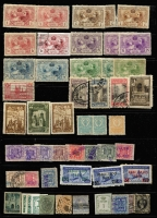 Lot 58 [2 of 3]:World in 5 albums on Hagners, etc, incl Arab States, Belgium, Cyprus, Fiji incl 1954-59 10/-, £1, Ivory Coast, Maldives, Malta, Mauritius, Mexico, Nigeria KGV 1936 5/- (MLH), Paraguay, Spain & Colonies, Vatican, etc. Mixed condition. HEAVY LOT (7kg+) (100s)