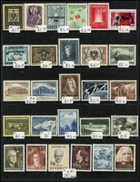Lot 62 [2 of 4]:World on 60 Hagners incl Austria, Burma, Ceylon, Egypt, GB, Kampuchea, New Zealand, Poland 1944 Capture of Monte Cassino (4, MUH), Southern Nigeria 1901-02 2d & 10/- (no gum) optd 'SPECIMEN'. Also album of East Germany remnants. Generally fine. (100s)
