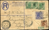 Lot 87 [1 of 9]:World Covers 1927-2017 many commercial incl FMS 1927 Registered envelope Chegar Perah to Ceylon, Greece, Malta, Malaysia, Qatar, South Africa, Switzerland, Turkey, USA, few FDCs from Canada, Ceylon, Egypt, Iran, Vatican. Mixed condition. (Approx 100)