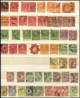 Lot 98 [1 of 2]:World in 14 Albums incl Australia with Roos to 5/- (2), KGV to 1/4 (3, incl two perf 'OS'), 1971 Christmas block of 7, many used commems, AAT, Canada, Christmas Island 1958 Defins (10, CTO), Cook Islands, GB, Germany, Hong Kong 1937 Coronation, Malaya, New Zealand, Niue, Samoa, USA, etc. Mixed condition. HEAVY LOT. (17kg).