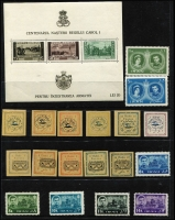 Lot 70 [1 of 4]:World In Archive Box incl Arab States with Manama, Sharjah, also Fr. Cols, GB Locals, Germany East & West, Greece, Japan, Liberia, Niue, Persia, Russia, etc. Mixed condition. HEAVY LOT (Approx 11kg). (1,000s)