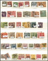 Lot 88 [1 of 3]:World Incl Austria, Hungary range of 'Turuls' & Harvesters', Postage Dues, Japan few 'Kobans' & 'Chrysanthemums', 1949 UPU 10y, Mexico, Peru, Poland, Rwanda, North & South Vietnam, Thailand, Yugoslavia. Much thematic interest, few perfins, etc. Generally fine. (100s)