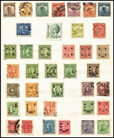 Lot 100 [1 of 3]:World in 4 Albums and on leaves incl Australia various Roos to 5/-, range of issues to 1965, few mint Colonies incl NSW 1888 Centenary 4d, 6d, 1903 Commonwealth 9d (2), Austria, Canada, Germany incl 1951 Röntgen, 1952 Telephone Service, GB 1913-19 Seahorses 2/6d (2), 5/- (2), 1951 Festival 10/- (perfin 'DLR'), India few earlies plus 1950s-70s commem accumulation, Italy, New Zealand QV 1d 'Sunlight Soap' adv on reverse, Spain, USA, etc. Mixed condition. (100s)