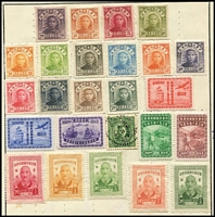 Lot 20 [1 of 3]:World in Rapkin Quickchange Album incl China, France, Germany incl few perfins, GB, Hungary, Ireland incl 1957 Redmond (2), Admiral Brown (2), Wadding (2), Spain, USA, etc, plus an old Embassy album. Mixed condition. (100s)