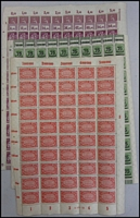 Lot 101 [2 of 3]:World in Sheets or part sheets of low values incl Germany some inflation issues, Japanese Occup. of Malaya, Paraguay, South Africa, South West Africa, Spain. Mixed condition. (100s )