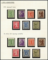 Lot 447 [2 of 4]:1945-49 Collection: in album with various zones incl 1945-46 Military Post 4pf to 25pf in complete sheets of 100 with marginal inscriptions. French Arms (MUH) with 10pf, & Poets, Baden 1949 UPU 10pf used, Russian Zone 1945 Zigzag roulette (7), plus 5pf used, Mecklenburg-Vorpommen few perf & imperf issues, Thuringia 1946 Rebuilding of National Theatre M/Ss (2, M/S white paper no gum, M/S on brown paper with brown gum as issued), Soviet Zone 1948 Opts (17), 1949 Goethe (5). Many useful odd issues throughout. High cat value. (100s)