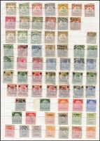 Lot 443 [2 of 4]:1870s-1945 Collection incl few earlies, Germanias, Officials, 1934 Airs (11, incl 2m & 3m Count Zeppelin), some Inflation values, good range of Occupation issues from WWI or WWII incl Austria, Belgium, Bohemia & Moravia, Lothringen, Luxembourg, Ostland, Poland, Ukraine, plus a selection of German Colonies with 'Lost Colonies' labels, various Yachts from Cameroun, China, German East Africa incl battered unused 7½h Postal card, Kiautschou, Samoa, etc. Generally fine. (850)