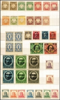 Lot 473 [1 of 2]:1916-45 Collection incl Bavaria 1920 1¼m imperf block of 4, Danzig, Württemburg, Poland General Government issues incl 1939 Osten opts (12), 1940 Officials (15), Opts on Polish issues (20, ex 1z on 55g+15g blue), Red Cross (4), Occupation/Winter Relief, 1942 Hitler's Birthday (3), 1943 Copernicus sheetlet of 10, 1944 Hitler's 55th Birthday in sheetlets of 25, etc; also several Alsace & Lorraine opts; mixed condition. (400+)