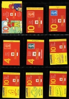 Lot 464 [3 of 6]:1987-99 Window Face Booklets a very specialised collection in 2 albums with 1st Class stamps (2,140+), 2nd Class (1,040+), 'E' (28), 'W/WPC' (24) plus £126 (A$222) in face value issues. Various Worldwide Greetings Stamp Bklts, Postcard Stamp bklts, bklts by Cartor, De La Rue, Harrison (with Chambron Press, Mark III), International Securities, Moore & Matthers, Questa, Wallsall (some with printer's name omitted), several 'reprints', others with designers' names corrections, 'Sample' books, rate changes, peel & sticks, elliptical holes, etc. All on neatly annotated pages with details of issue date, printer, etc. (Approx 450 booklets)