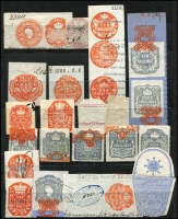 Lot 448 [3 of 4]:1840-1934 Accumulation incl 1d black (4 close to good margins), few Line -engraved 1847-54 imperf 6d (wmk inv, 2 margins), range of surface printed issues incl 4d (8), 6d (10), 9d, 1/- (6), 2/- (2), 1883-84 2/6d (3), 5/- (3), 1883 or 1884 3d, 4d, 5d, 6d, 1/- (2), 1913-19 Seahorses 2/6d (4), 5/- (5), 10/- (2), and a selection of Impressed Duty stamps. Also 1840 2d blue Mulready (Forme a210), unused plus 1d Mulready front used to Dunstable. Very high cat value. Mixed condition. (100s)