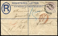 Lot 452 [2 of 4]:1873-1970s incl 1873 Road Reports with ½d Bantams (some forms used both sides), 1873-80 2½d rosy mauve pl 3-16 (ex pl 7), 1884 2½d lilac on 2d registered envelope to Switzerland, 1906 PTPO envelopes (2, one 2d & ½d, one with 1d & 1½d & 6d stamp) to Germany, 1924 Wembley stationery envelope, unused, also selection incl Guernsey 1986 Royal Wedding (14 different Cambridge Stamp Centre FDCs), Isle of Man, Jersey GB Victory (2 plain registered FDCs), International & Commonwealth Reply Coupons (2). Generally fine. (65+ items)
