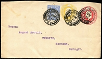 Lot 452 [3 of 4]:1873-1970s incl 1873 Road Reports with ½d Bantams (some forms used both sides), 1873-80 2½d rosy mauve pl 3-16 (ex pl 7), 1884 2½d lilac on 2d registered envelope to Switzerland, 1906 PTPO envelopes (2, one 2d & ½d, one with 1d & 1½d & 6d stamp) to Germany, 1924 Wembley stationery envelope, unused, also selection incl Guernsey 1986 Royal Wedding (14 different Cambridge Stamp Centre FDCs), Isle of Man, Jersey GB Victory (2 plain registered FDCs), International & Commonwealth Reply Coupons (2). Generally fine. (65+ items)
