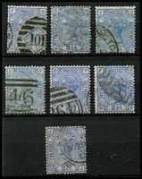 Lot 451 [1 of 2]:1873-80 2½d Blue Pl 17-20 (2 each), 1880-83, Pl 22 (3), Pl 23 (3). Cat £650+. Mixed condition. (14)
