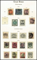 Lot 407 [1 of 2]:1882-1904 Officials Selection incl I.R. Official 1887-92 1/-, Govt Parcels 1883-86 1½d lilac, 1/- orange-brown Pl 14, 1887-90 1½d (2), 6d (2), 9d (2), 1/- (2), 1891-1900 to 4½d (2), Board of Education 1902-04 ½d, 1d, heavy cancels as usual. Cat £2,200++. Mixed condition. (39)