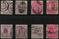 Lot 454 [2 of 2]:1883-84 2/6d lilac (2), 5/- rose (2). KEVII 2/6d (3), 5/-, very presentable examples, several minor faults. Cat £1,470+. (8)
