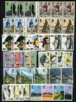 Lot 463 [2 of 3]:1971-90 Commem collection on 13 Hagners with range of sets, light duplication (all MUH) plus mounted selection of some KGVI & early QE issues. Mixed condition. (300++)
