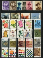 Lot 463 [3 of 3]:1971-90 Commem collection on 13 Hagners with range of sets, light duplication (all MUH) plus mounted selection of some KGVI & early QE issues. Mixed condition. (300++)