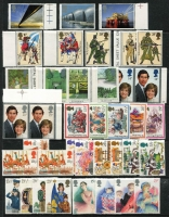 Lot 463 [1 of 3]:1971-90 Commem collection on 13 Hagners with range of sets, light duplication (all MUH) plus mounted selection of some KGVI & early QE issues. Mixed condition. (300++)