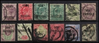 Lot 459 [2 of 2]:Officials incl I.R. Official 1887-92 1/-, Govt Parcels 1883-86 1½d lilac, 1/- orange-brown Pl 14, 1887-90 1½d (2), 6d (2), 9d (2), 1/- (2), 1891-1900 to 4½d (2), Board of Education 1902-04 ½d, 1d, heavy cancels as usual. Cat £2,200++. Mixed condition. (39)