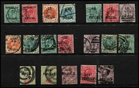 Lot 456 [1 of 3]:Overprints On GB Stamps incl Officials 'I.R.', 'ARMY/OFFICIAL', 'GOVT/PARCELS' with QV 2d (2), 6d, KEVII 1d, 6d, 'ADMIRALTY' ½d, 1d, also Br. Bechuanaland & Br.Levant range to 5 pi on 1/-, Morocco Agencies Tangier mint selection incl 1955 2/6d to 10/-. Mixed condition. (76)