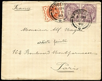 "Lot 482 [3 of 7]:1842-1900 Group incl 1842 'Free' outer Nottingham to Barnstaple, later covers incl 1883 Portarlington (Ireland) to Chief Commissioner of Police, Melbourne with mss ""On Public Service"" alongside boxed 'DEFICIENT POSTAGE 6d/FINE...6d }1/-' in purple and '1/-/TO PAY'in oval, selvegde repair at top, several covers to Paris, 1892 to Australia much re-directed cover with numerous 'NOT KNOWN/BY LETTER CARRIERS...' markings, etc. Mixed condition (17)"