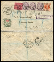 Lot 483 [1 of 6]:1893-2000s Registered Mail accumulation, some stationery items with several covers from well known British stamp dealers, many covers are also FDCs, 1935 Jubilee ½d, 1½d & 2d alongside 1911 Festival of Empire red label on plain FDC, 1936 (1 Sep) KEVIII set of 3 on reg illustrated FDC, 1952 reg cover to Australia with KGVI 6d & Festival 10/- strip of 3 all perfin 'IL' (Ilford), some labels perforated others peel & stick type. Mixed condition. (120+)