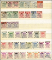 Lot 428 [2 of 3]:1880s-1997 Collection incl few earlies, 1946 Victory (2 sets, one used), range of later used commems also MUH range incl 1993 Goldfish M/S (3), 1994 Stamp Exhib M/S (3), 1996 Visit HK '97 M/S 2nd issue (4), 3rd issue (4). (180 + 15 M/S)