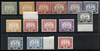 Lot 1352 [2 of 2]:1938-63 Set (ex 20c) on ordinary paper, plus 1965-72 issues SG D13-17, & D14a, D17a & D18-19, mostly MUH. SG #249. (15)