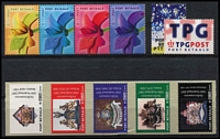 Lot 479 [2 of 3]:Recent selection in Tokyo Disneyland tin with 'Postage Paid' strips or singles (some peel & stick types), selection of used M/Ss, some booklet panes MUH or used, International Court of Justice 1989-94 (9 sets MUH Cat £198), etc.