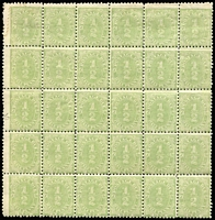 Lot 429 [2 of 2]:1892 ½d Dull Green Wmk inverted, two panes of 30, SG #D1, minor blemishes, scarce, Cat £720. (60)