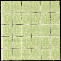 Lot 429 [1 of 2]:1892 ½d Dull Green Wmk inverted, two panes of 30, SG #D1, minor blemishes, scarce, Cat £720. (60)
