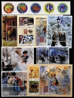 Lot 486 [3 of 3]:QV-2000s on many Vario pages incl few earlies, good selection of 1980s onwards sets incl strips, etc, (many MUH & fine used), many M/Ss icl 1995 Post X $10, Stamp Exhibitions, many Lord of the Rings, & sheetlets incl 2006 Earthquake sheetlet, Classic Kiwi, etc. Highface value. Generally very fine. (2.3kg). (100s)