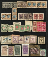 Lot 487 [1 of 4]:QV-QEII Accumulation in cigar box & on several Hagners incl few mint with 1898 1d (30, incl blocks of 8 & 10), 1900 1d (23, incl blocks of 8 & 10), used Officials, various multiples, few Railway stamps, Postage Dues, Revenues, etc. Mixed condition. (100s)