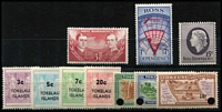 Lot 484 [2 of 2]:Ross Dependency 1967 Decimal Pictorials (4), also Tokelau 1967 Decimal Surcharges (7). (11)