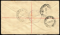 Lot 947 [2 of 2]:Adelaide River Military P.O.: 'MIL. P.O./16 JAN 1942/ADELAIDE RIVER, N.T.' d/r rubber handstamp tying KGVI 3d blue ACSC #195 and irregular block of five ½d orange Kangaroo ACSC #179 to slightly foxed registered envelope with blue 'R.6' label of 'ADELAIDE RIVER/N.T.' additionally handstamped 'MIL.P.O. ADEL. RIVER, N.T.' in violet & addressed to Parramatta. Adhesives conceal pre-printed address of 'Mr. R. Turley, 13 Maddocks Street, FOOTSCRAY. W.11.'.  PO 8/9/1941; closed 3/3/1942.