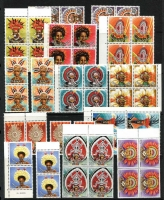 Lot 439 [2 of 3]:1960s-90s Collection incl 1968-69 Shells (15, MLH), 1977-78 Headdresses (4 sets, MUH), 1980 Arts Festival sheet of 50, few M/Ss, also 1970 50c Booklet (2, both 'Postage Stamp' & 'Booklet' 4½mm & 'GP-P&NG/B112' imprint).