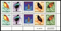 Lot 441 [3 of 3]:1981-90 Collection in heavy album with imprint/Plate No. blocks of 4, incl 5k Bird, almost complete to 1990, plus two 1994 Hong Kong Bird strips. Retail approx $850. (100s)