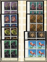 Lot 441 [1 of 3]:1981-90 Collection in heavy album with imprint/Plate No. blocks of 4, incl 5k Bird, almost complete to 1990, plus two 1994 Hong Kong Bird strips. Retail approx $850. (100s)