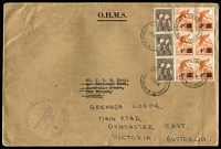 Lot 436 [1 of 3]:1958 (28 Oct) OHMS Airmail Cover with 1d Headdresses strip of 3 and 4d on 2½d Bird block of 6 with 4 strikes of 'KONEDOBU' cds to London, also a similar cover (9 Oct) & 1959 (2 Mar ) cover with 9d Copra (3) to London, all to same addressee and all re-directed to Australia. 1959 (3 Dec ) registered cover to Aust from Lae with 17 stamps incl few 1952-58 issues (12) to 2/6d and 1958 1/7d Cattle & 5/- Coffee, plus few later FDCs. Mixed condition. (13)