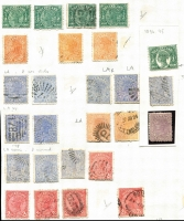 Lot 393 [3 of 4]:1860s-1912 Collection incl 1860-63 3d brown, range of later issues to 5d (3), 6d (6), 2/- brown, minor varieties throughout incl few 'LA joined', mint incl 1882-91 1/-, 1890 3d brown (2), also 40 used 1892-95 1/- mauve all fiscally cancelled. Mixed condition. (150+)