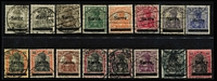Lot 2254 [2 of 2]:1920 (29 Jan-3 Mar) Overprints (17). Mi #1-17, Cat €440. (17)